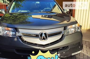 Acura MDX 2007 в Волновахе