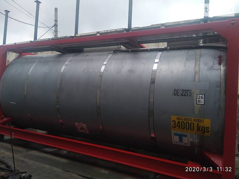 ADR Trailers CTS 4