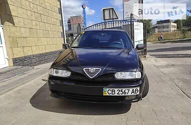 Alfa Romeo 146 1997 в Прилуках