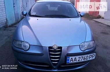 Alfa Romeo 147 2003 в Киеве
