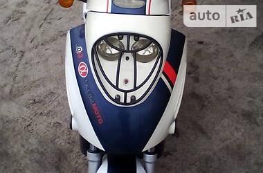 Макси-скутер Argo Conquest 2011 в Червонограде