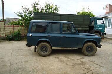 Aro 244 1990 в Томашполе