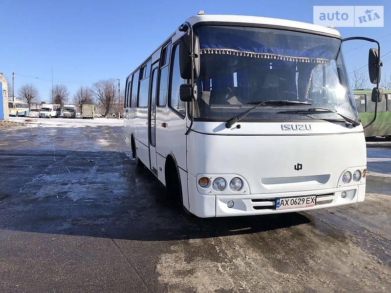 Ataman A093 2012 в Харькове