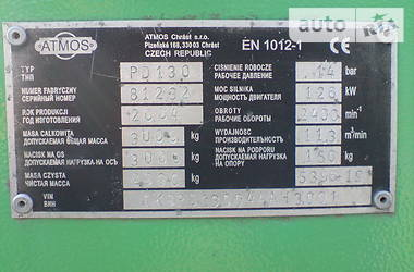 Atmos PD 2004 в Одесі