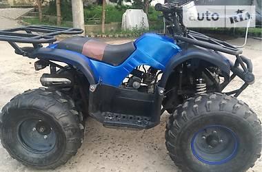 ATV 125 2014 в Обухове