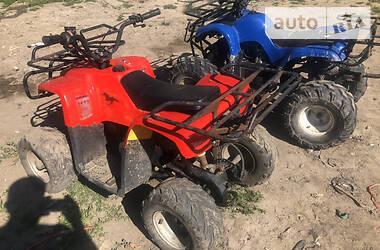 ATV 125 2009 в Теребовле
