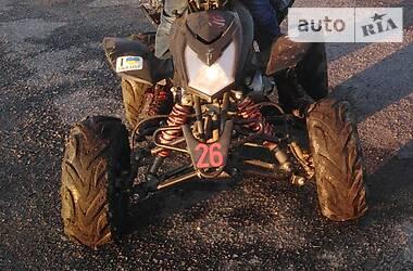 ATV 125 2017 в Жмеринці