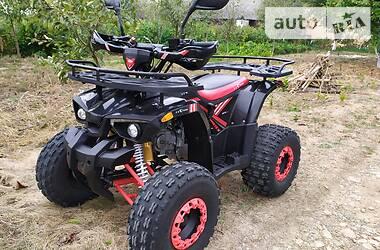 ATV 125 2020 в Черновцах