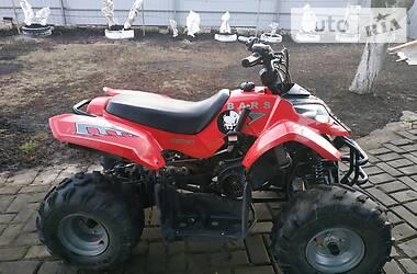 ATV 150 2010 в Авдеевке