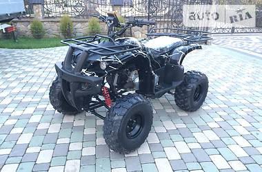 ATV 200 2019 в Косове