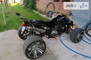 ATV 200 2016 в Стрые