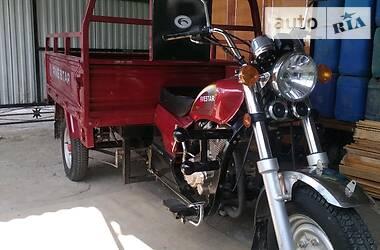 ATV 200 2014 в Тульчине