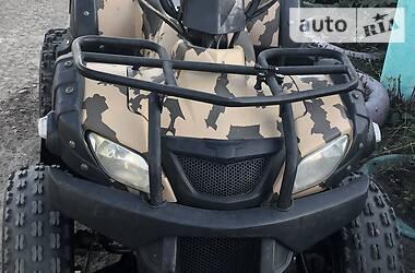 ATV 200 2017 в Харькове