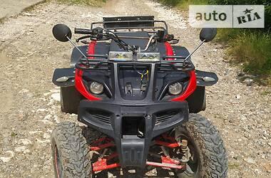 ATV 200 2014 в Хотине