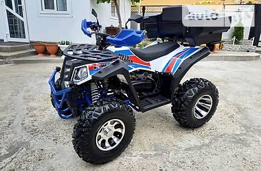 Квадроцикл  утилитарный ATV 200 2020 в Новоселице