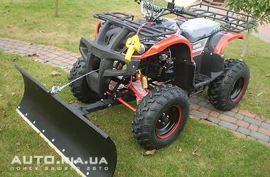 ATV 200 2020 в Львове