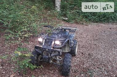 ATV 250 2015 в Перечине