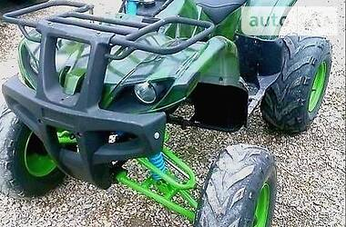 ATV 250 2014 в Яремче