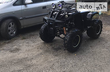 ATV 250 2015 в Ровно