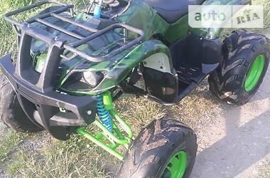ATV 250 2016 в Коломые