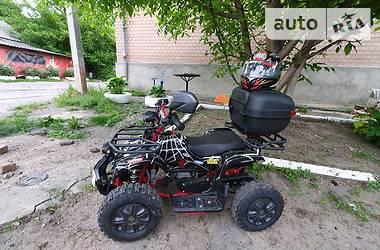 ATV Hummer 2018 в Тальном