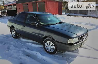 Audi 80 B4 1990