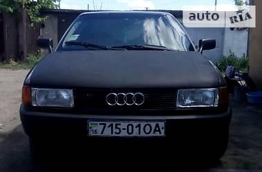 Audi 80 1986 в Подольске