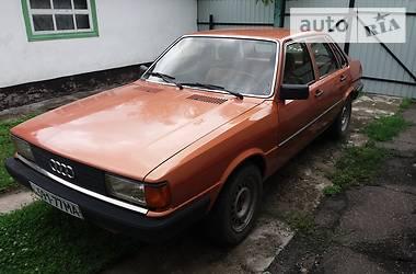 Audi 80 1980 в Черкассах