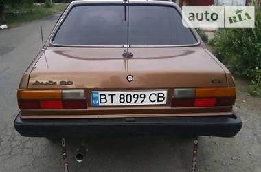 Audi 80 1984 в Херсоне