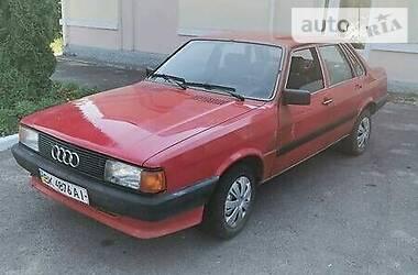 Audi 80 1985 в Демидовке