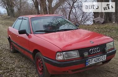 Audi 80 1987 в Каховке
