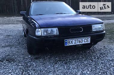 Audi 80 1987 в Славуте
