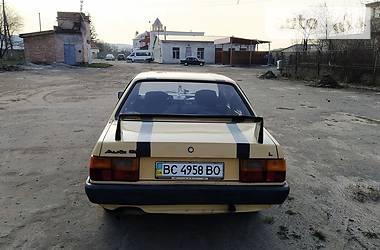 Седан Audi 80 1985 в Львове