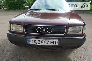 Седан Audi 80 1994 в Черкассах