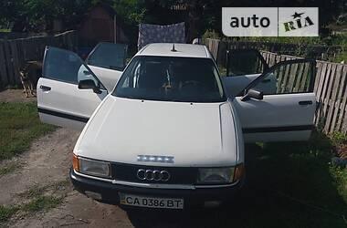 Седан Audi 80 1991 в Катеринополе