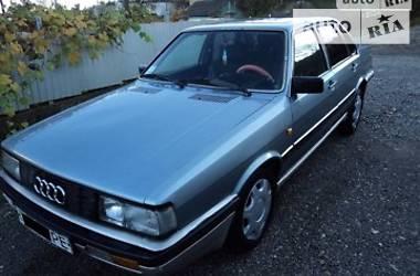 Audi 90 1985