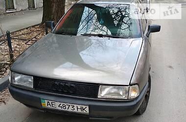 Audi 90 1988 в Днепре