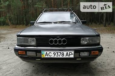 Седан Audi 90 1984 в Турийске