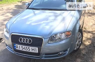 Audi A4 2005 в Киеве