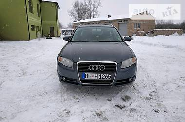 Audi A4 2005 в Ивано-Франковске