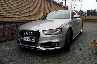 Autoria продажа ауди а4 бу купить Audi A4 в украине