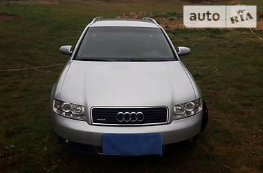 Audi A4 2002 в Богородчанах