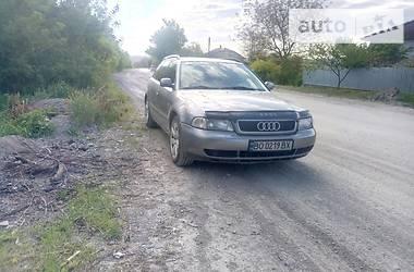Audi A4 1997 в Борщеве