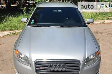 Audi A4 2006 в Кривом Роге