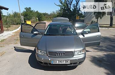 Audi A4 1995 в Кропивницком