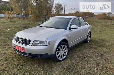 Audi A4 2001 в Конотопе