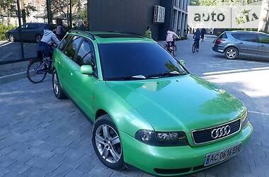 Audi A4 1997 в Горохове