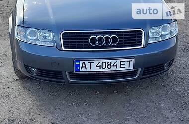 Audi A4 2001 в Полтаве