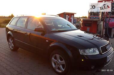 Audi A4 2004 в Виноградове