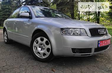 Audi A4 2004 в Покровске